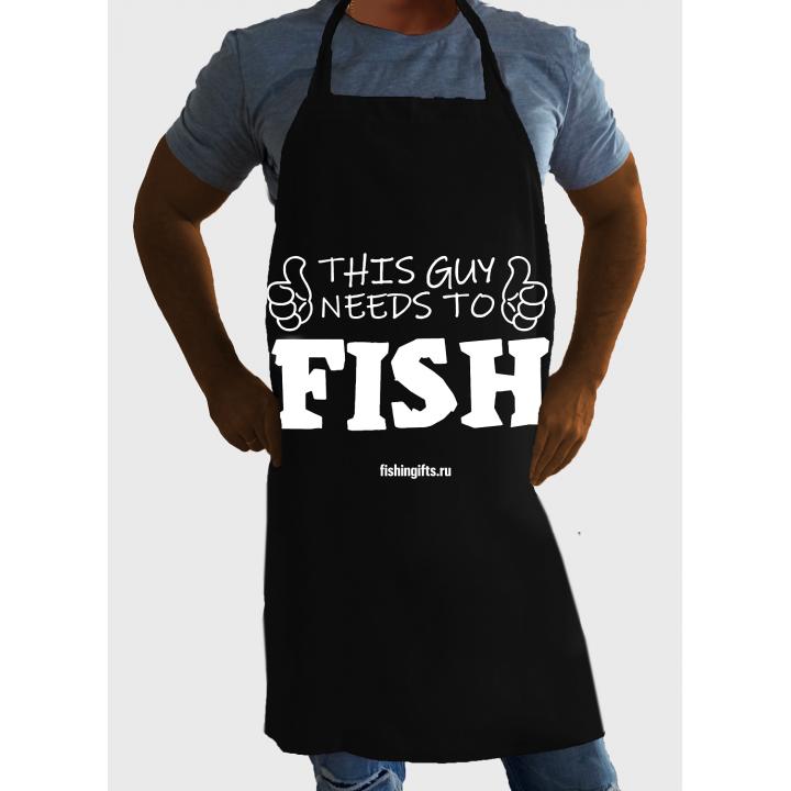 """Фартук рыбака """"Этому парню нужно порыбачить"""" (черный-белый)"""