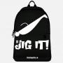 """Рюкзак рыбака """"Jig It"""" (черный-белый)"""