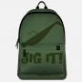 """Рюкзак рыбака """"Jig It"""""""