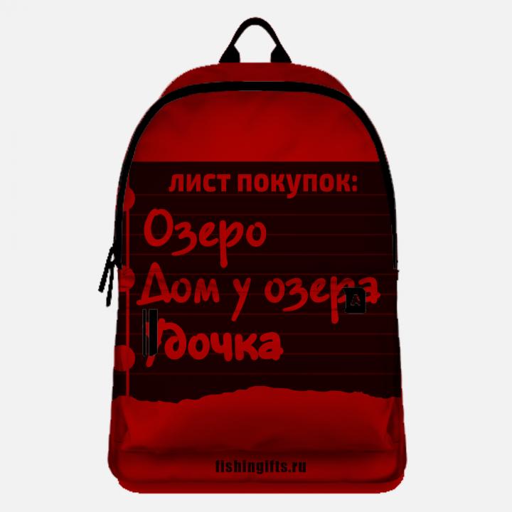 """Рюкзак рыбака """"Лист покупок"""" (красный-черный)"""