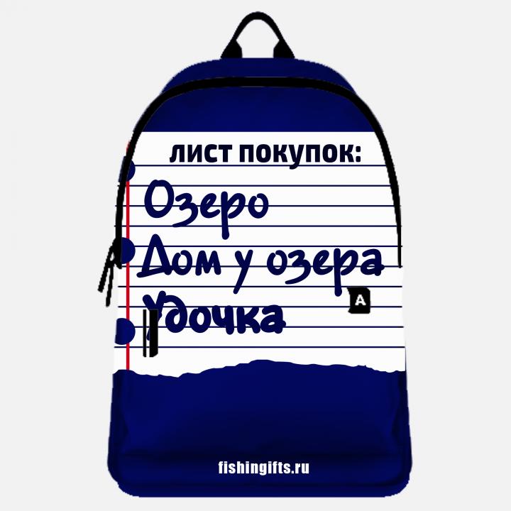 """Рюкзак рыбака """"Лист покупок"""" (синий-белый)"""