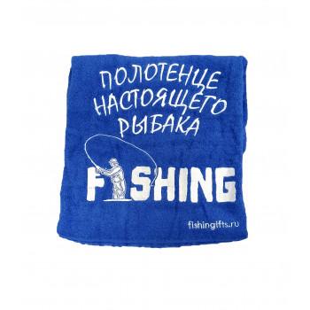 """Полотенце """"Fishing"""""""