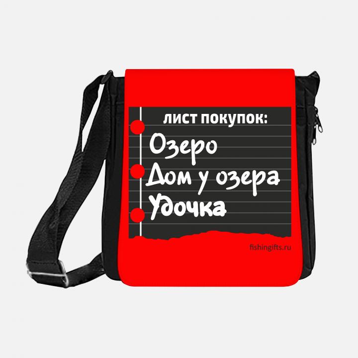 """Сумка рыбака """"Лист покупок"""" 3D (красный-черный)"""